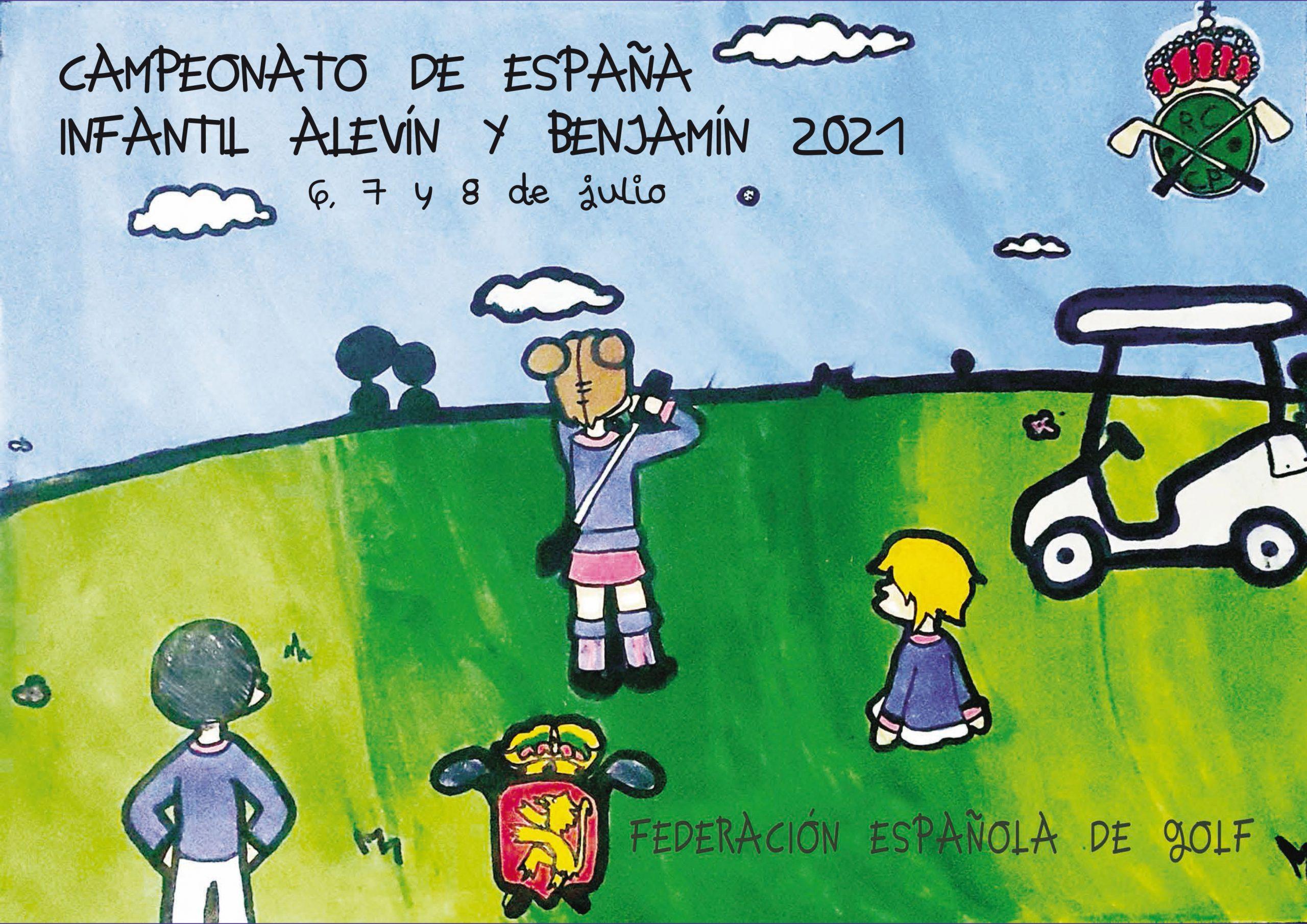 Cto. España Alevín y Benjamín 2021